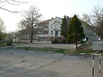 Vetrino - Image: Vetrino school Hristo Botev