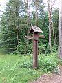 Vievio sen., Lithuania - panoramio (43).jpg