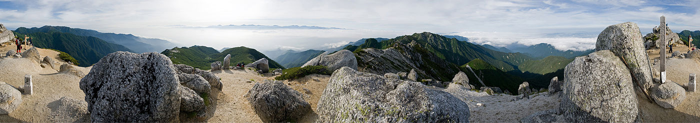 View from Mt.Utsugidake 01.jpg