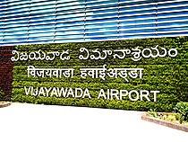 Vijayawada international airport.jpg