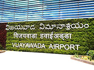 Vijayawada International Airport - Name Board In Airport