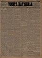 Voința naționala 1890-11-17, nr. 1839.pdf