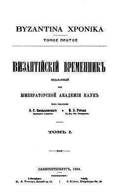 https://upload.wikimedia.org/wikipedia/commons/thumb/3/34/Vv_01_1894.jpg/250px-Vv_01_1894.jpg