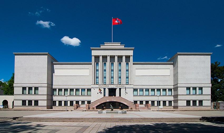 Vytauto Didžiojo karo muziejus (aut. A. Užbalis)