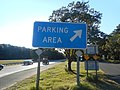 WB NY 27 Canoe Place Parking Area; Gore Sign.jpg