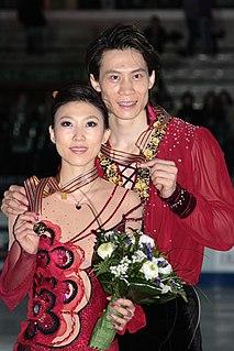 Tong Jian Chinese pair skater