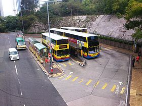 Wah Fu (North) Bus Terminus.JPG