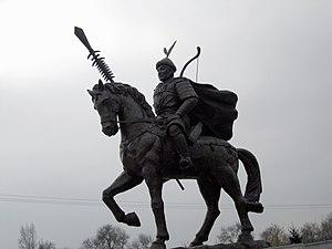 Emperor Taizong of Jin - Image: Wanyan Wuqimai