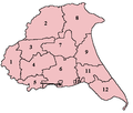 Wapentakes of the East Riding of Yorkshire.png