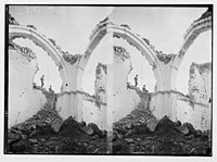 War views of Neby Samuel (Mizpah). Ruins inside the mosque. LOC matpc.02240.jpg