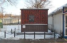 Targowisko Banacha Wikipedia Wolna Encyklopedia