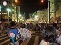 Wassyoi Meiwaku Awa-Dance.JPG