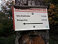 Wegweiser zwischen Kalkhuette und Heimkehle (Ghs Kalkhuette 1,4 km).jpg