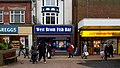 West Bromwich High St 7 (8447034909).jpg