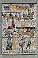 Wien-Penzing - Gemeindebau Amortgasse 1-17 - 3 - Mosaik Zeiserlwagen von Johanna Schidlo-Riedl.jpg