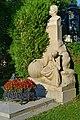 Wiener Zentralfriedhof - Gruppe 14 A - Emil Holub.jpg