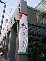 Wikimania 2015-Tuesday-Banner outside (2).jpg