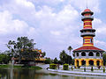 Withun thasana tower2.jpg
