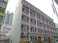 Wong Tai Sin Catholic Primary School (full view).jpg