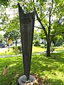 World War II memorial - Tewksbury, Massachusetts - DSC00068.JPG