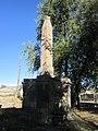 World war fountain in Brnakot 08.jpg