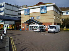 Worthing Hospital, Accident & Emergency Department (Geograph Image 606116 6826882b).jpg