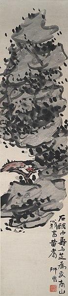 wu changshuo - image 10