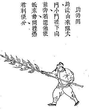 Langxian - Image: Wubeizhi Langxian 4