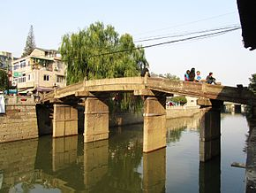 Xiangfu Bridge 05 2013-10.JPG