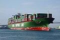 Xin Mei Zhou (ship, 2008) 001.jpg