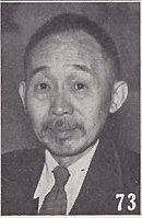 Xu Shiying.jpg
