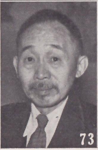 Xu Shiying - 《最新支那要人传》中的Xu Shiying照片