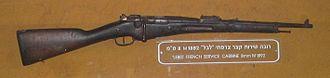 Berthier rifle - Image: Yad Mordechai museum Lebel carabine