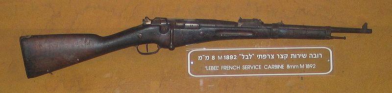 800px-Yad-Mordechai-museum-Lebel-carabine.jpg