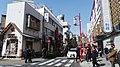 Yamashitacho, Naka Ward, Yokohama, Kanagawa Prefecture 231-0023, Japan - panoramio (50).jpg