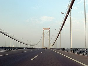 Yangluo Bridge - a suspension bridge over the Yangtze River.jpg