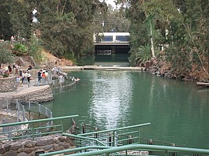 Christianity in Israel - Yardenit, Jordan River baptismal site