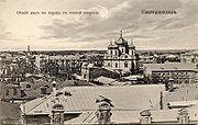 Yekaterinodar/Krasnodar in the early 1900s.