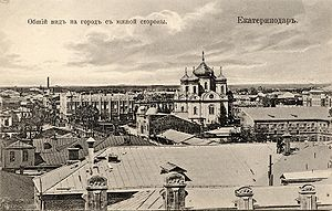 Krasnodar - Yekaterinodar in the early 20th century