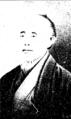 Yonabaru Ryōketsu.PNG