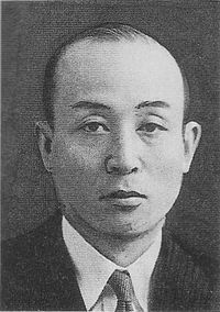 桜内義雄 - ウィキペディアより引用