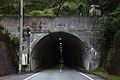Yudani tunnel-01.jpg