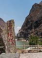 Yunnan China Tiger-Leaping-Gorge-02.jpg