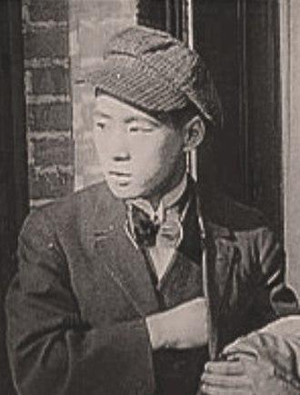 Yutaka Abe - As seen in The Golden Chance (1915)