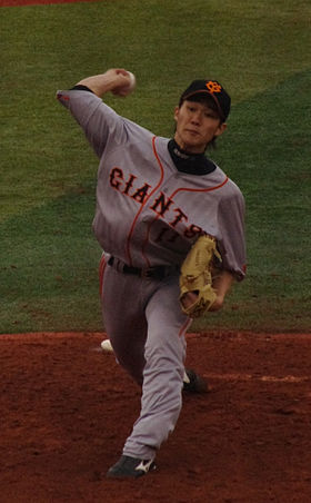 Yuya Kubo on March 24, 2012.jpg