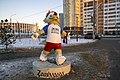 Zabivaka and Nizhny Novgorod Stadium.jpg