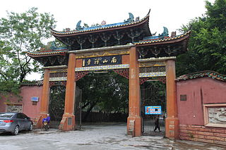 Nanshan Temple (Zhangzhou) building in Nanshan Temple, China