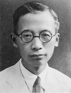 Zhu Kezhen 01.jpg