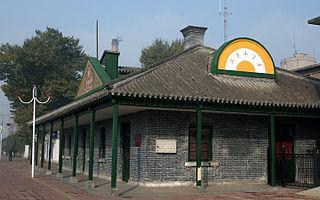 Zhuozishan railway station Station in Inner Mongolia
