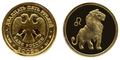 Zodiac Sign Leo coin.png